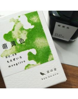KO-0108-R (Moegiiro) 萌黃色 4573356130388   40ml