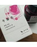 KO-0102( imayouiro )今樣色-日本名牌京の音樽裝鋼筆墨水40ml