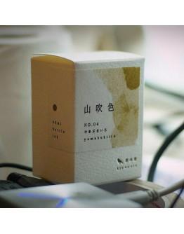 KO-0104 yamabukiiro 山吹色-日本名牌京の音樽裝鋼筆墨水40ml