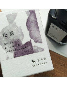 KO-0109-R (Sakuranezumii) 樱鼠457335613039540ml