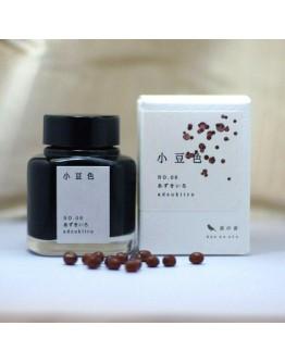 KO-0106(adzukiiro) 小豆色 - 日本名牌京の音樽裝鋼筆墨水40ml