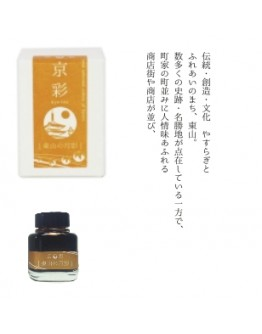 KI-0104(higashiyama)東山次之月影 – 日本名牌京彩樽裝鋼筆墨水40ml