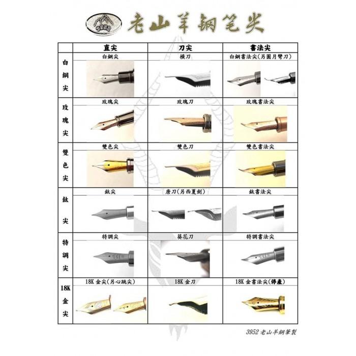 黑木崖刀劍笑:金沙刀、葵花刀、唐刀、柳葉刀、胭脂刀